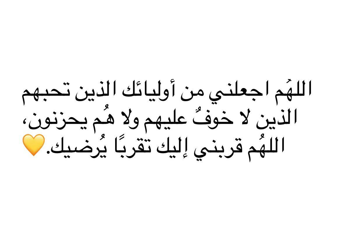 اللهم ردني إليك ردا جميلا Islamic Quotes Islamic Quotes Quran Islamic Inspirational Quotes