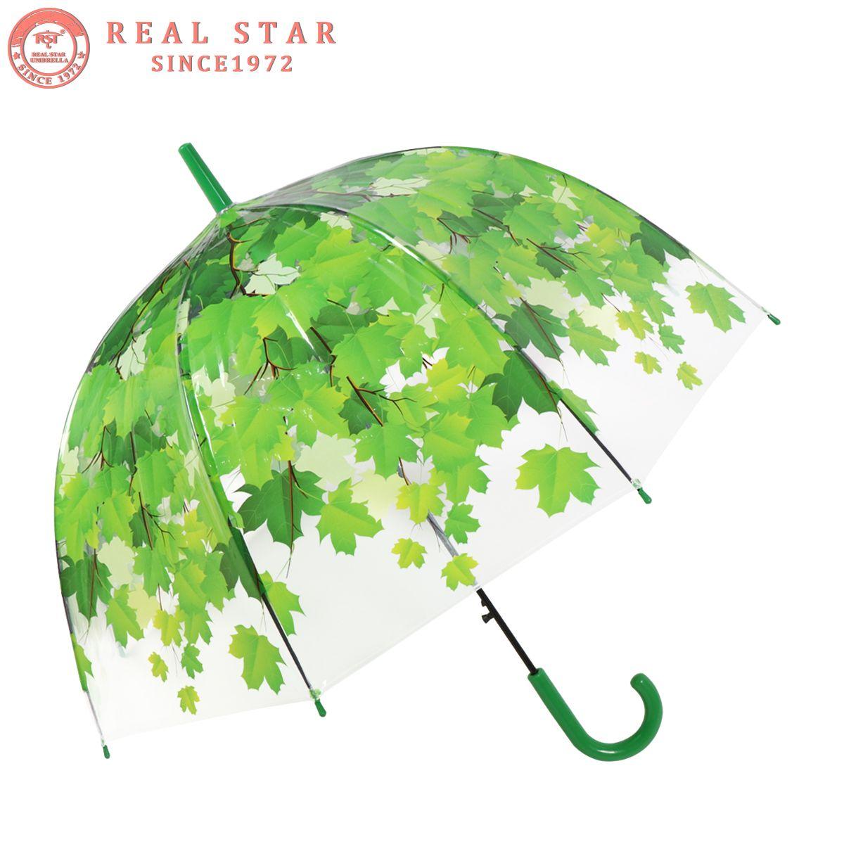 RST Real Star  brand new fashion dome clear umbrella green leaves transparent apollo disposable umbrella parapluie Elparaguas der schirm #clearumbrella