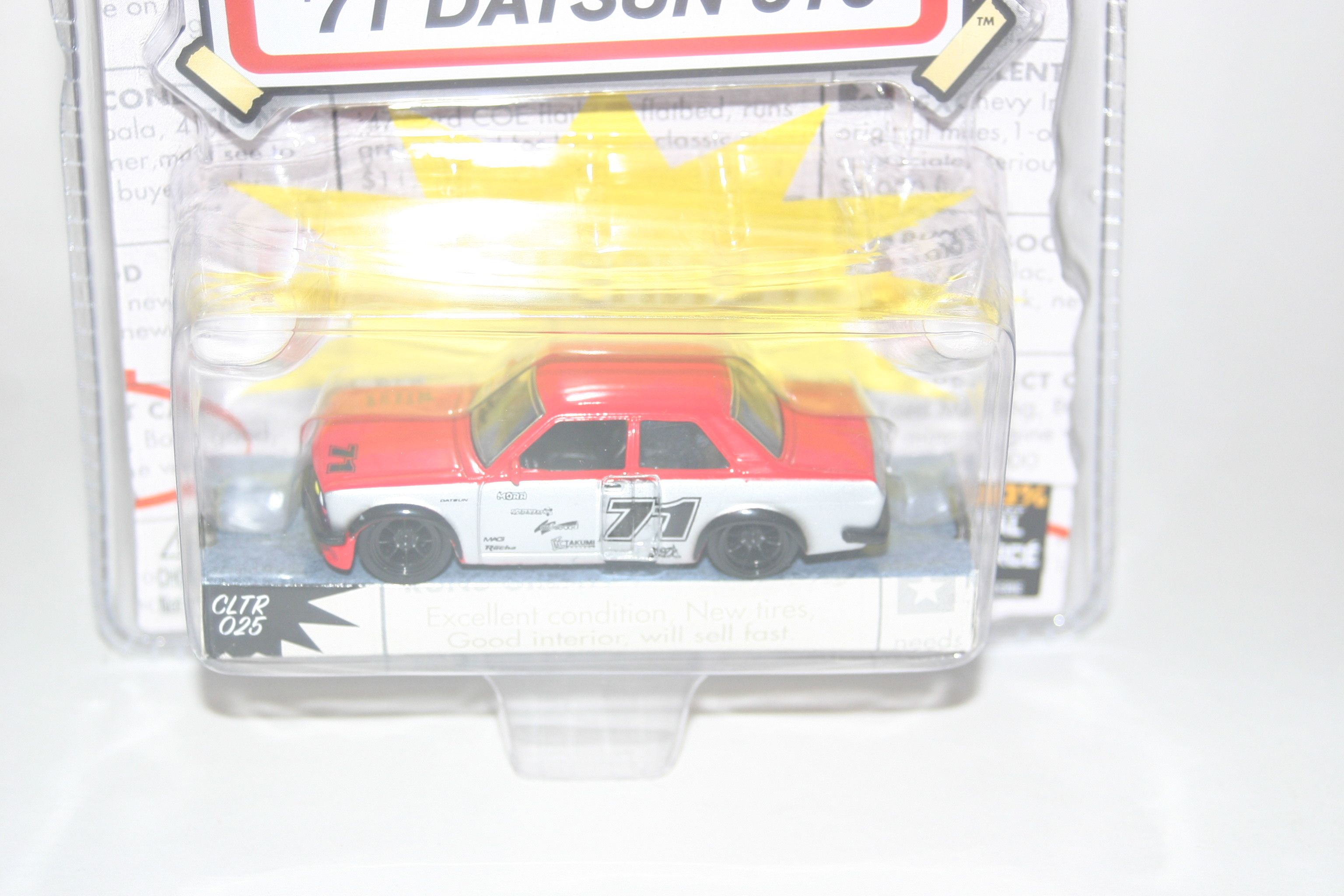 1955 chevy stepside tow truck black jada toys bigtime - Datsun 510 By Jada Toys From The Popular For Sale Series