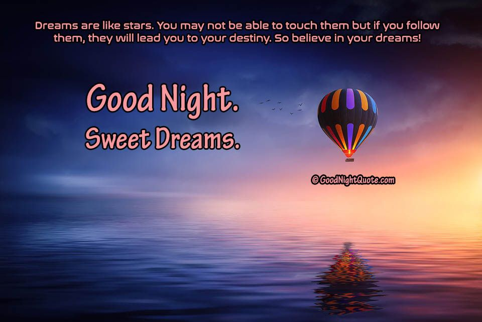 Good Night Quotes About Dreams Good Night Quotes Cute Good Night Quotes Cute Good Night