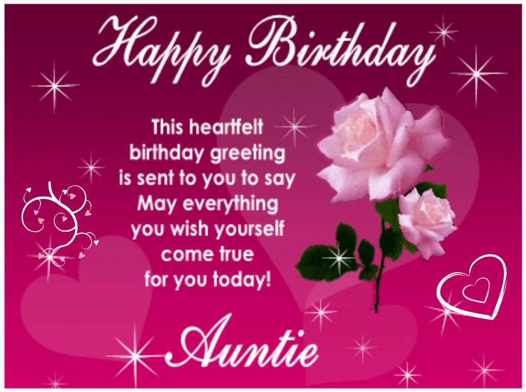 Birthday Quotes For Aunty  Birthday Quotes For Aunty
