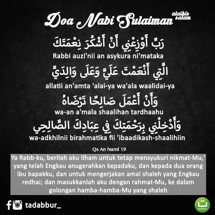 Doa Nabi Sulaiman Doa Islam Doa Muslim Quotes