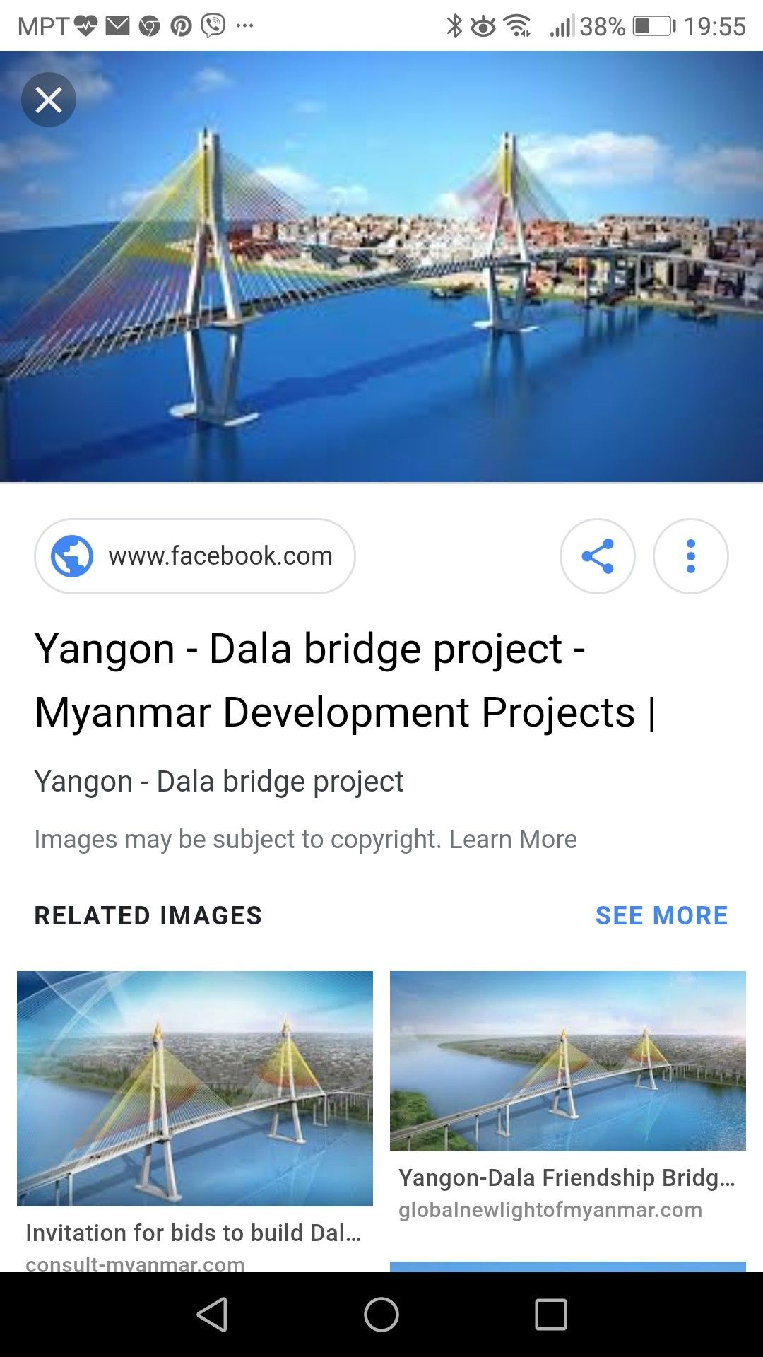 Pin By Winkhaing On Myanmar Bridges Myanmar Bridge