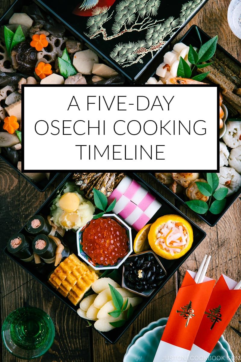 A 5Day Osechi Cooking Timeline (With images) Japanese