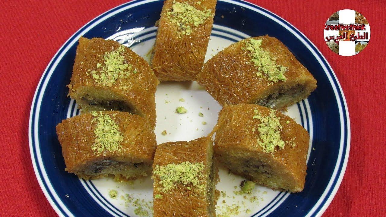 زنود الست طريقة سهلة وطعم خرافي ومقاديرة متوفرة بكل بيت حلويات رمضانية Youtube Ramadan Desserts Cooking Recipes Food And Drink