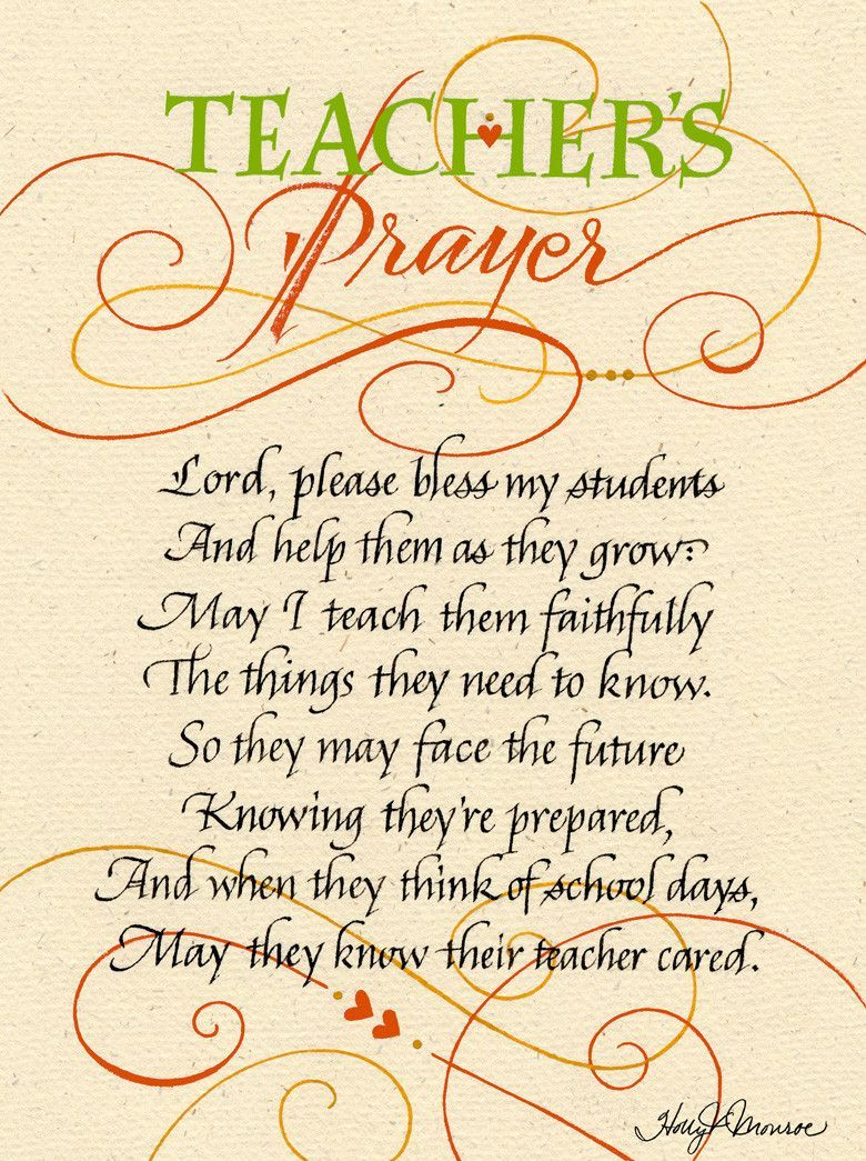 Teacher S Prayer Teacher Prayer Teaching Quotes Teacher Inspiration