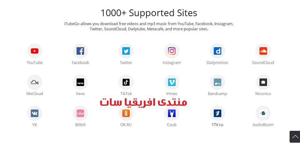 تطبيق Itubego لتحميل الفيديوهات اليوتيوب Popular Sites Vevo Facebook Instagram