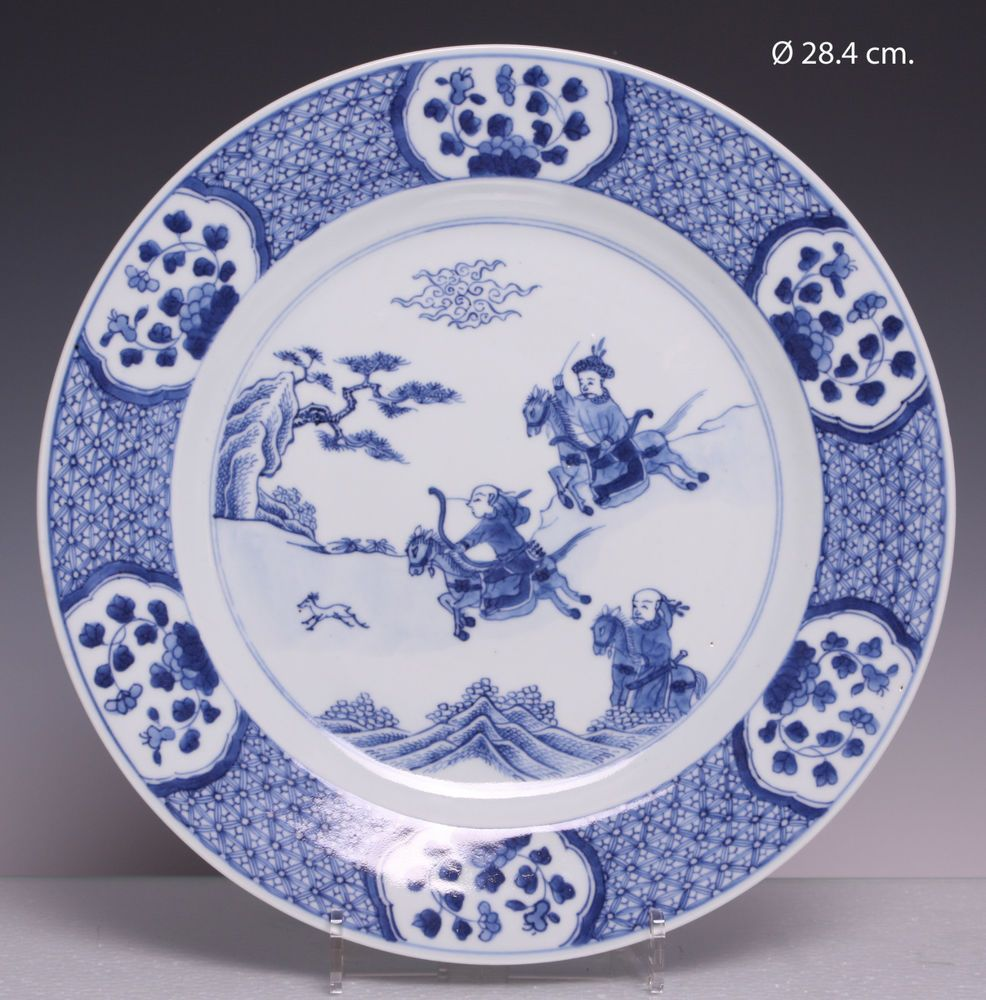 US $385.00 in Antiques, Asian Antiques, China