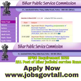 Bpsc Judicial Services 2020 221post Of Bihar Judicial Services