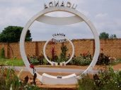 UGANDA. THE Equator