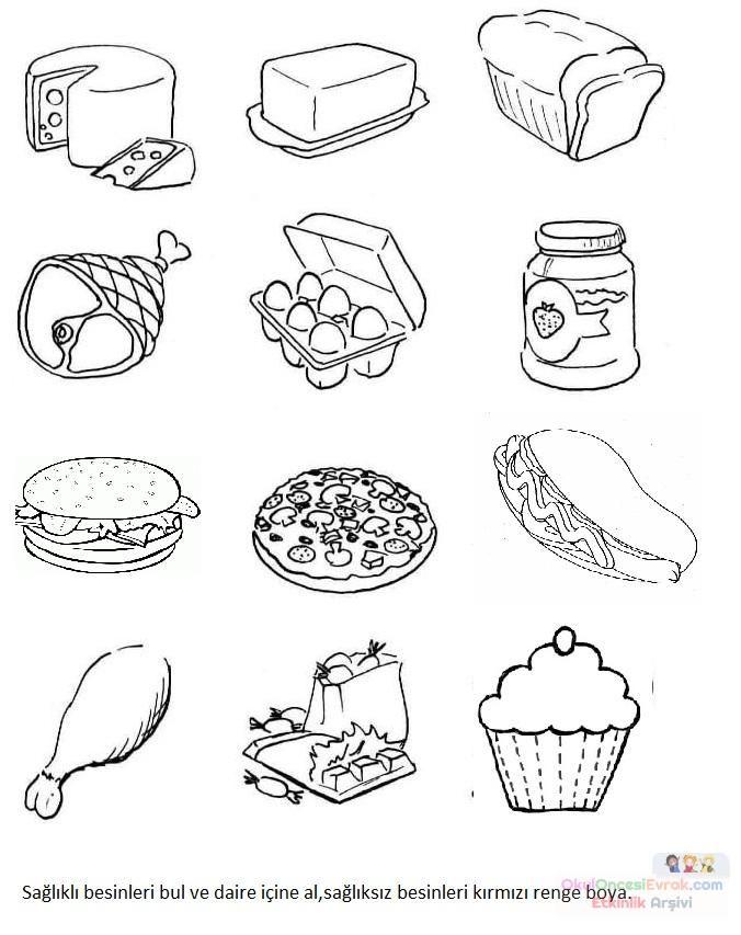 Яндекс.Картинки: поиск похожих картинок | Tegning ...