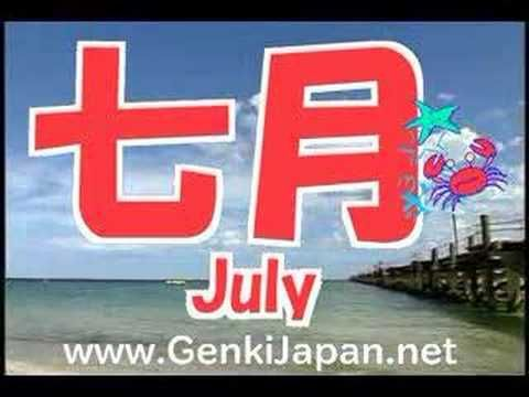 Learn Japanese: Months of the Year in Japanese