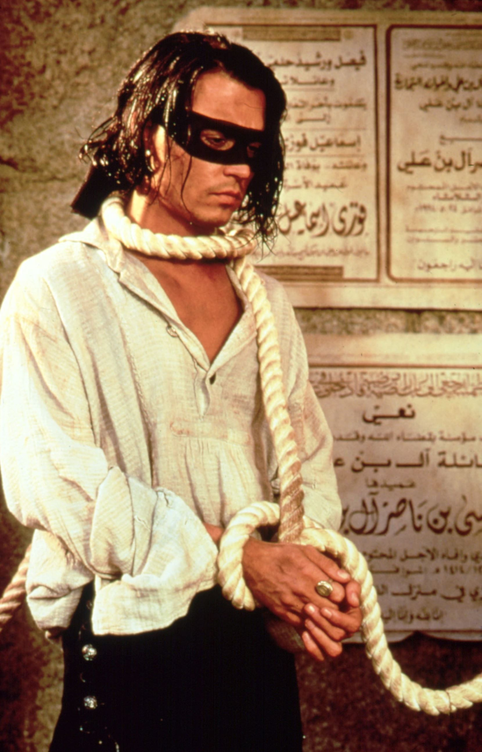 Don Juan Demarco as John Arnold DeMarco (1994) | johnny depp