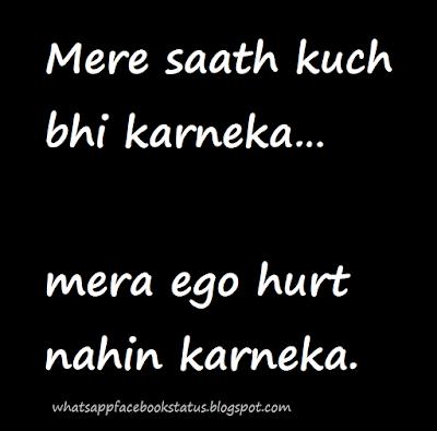 Ego Whatsapp Facebook Status Lafanga Attitude Whatsapp Facebook