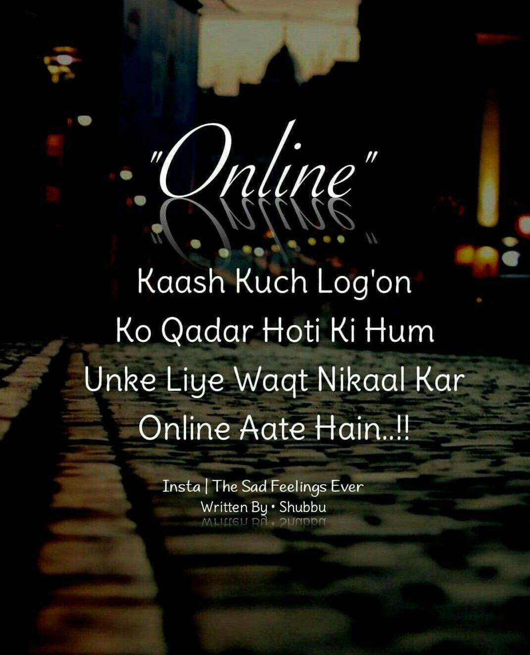 Shaiibi Qadar Kro Mri Love Pinterest Quotes Love Quotes And