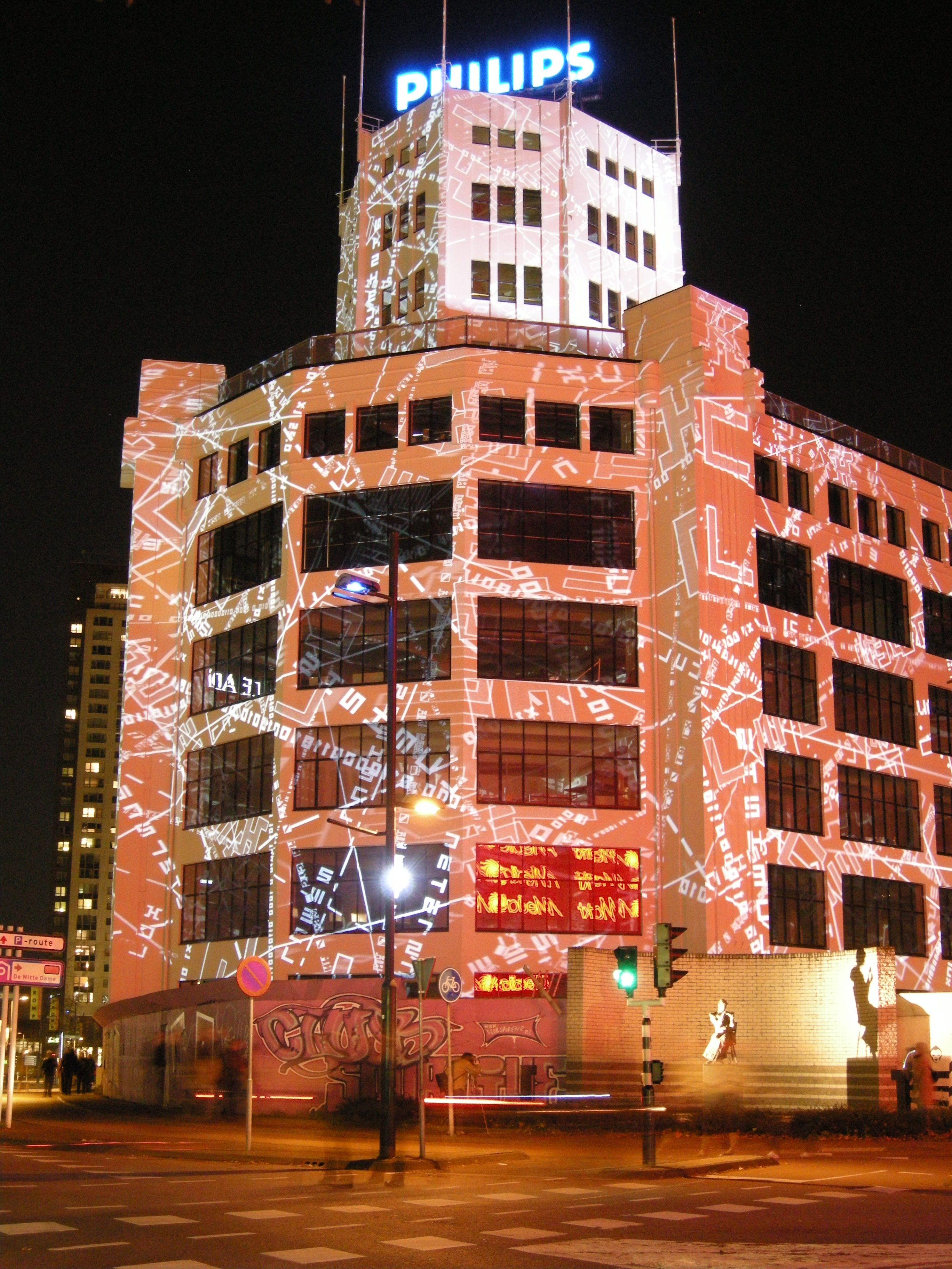 de Philips Lichttoren Eindhoven