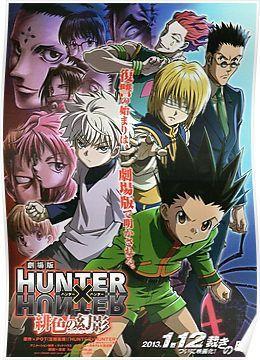 Hunter X Hunter Poster Posters Hunter Anime Hunter X Hunter Hunter Movie