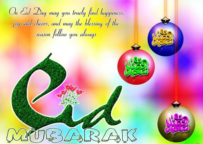 Download Bakra Eid Eid Al-Fitr Greeting - 11763025fa4e7e4b336b1592cecbaa25  Collection_5493 .jpg