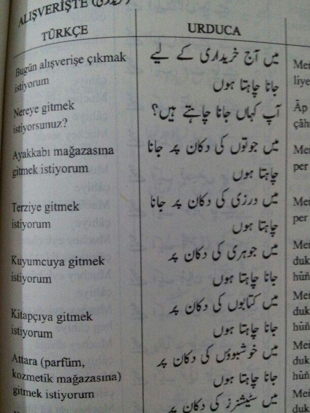 Sentences In Turkish With Urdu Translation 1 Learn Turkish Language Learn Turkish Turkish Language