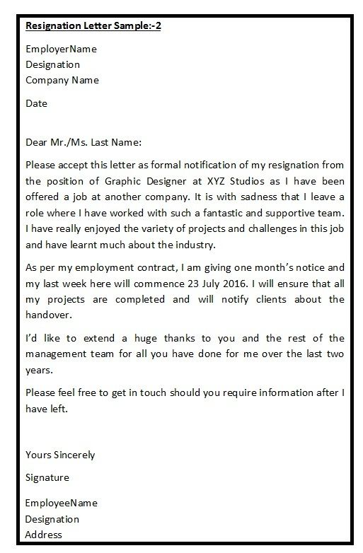 Resignation Letter Samples Resignation Letters Samples - formal resignation letter sample