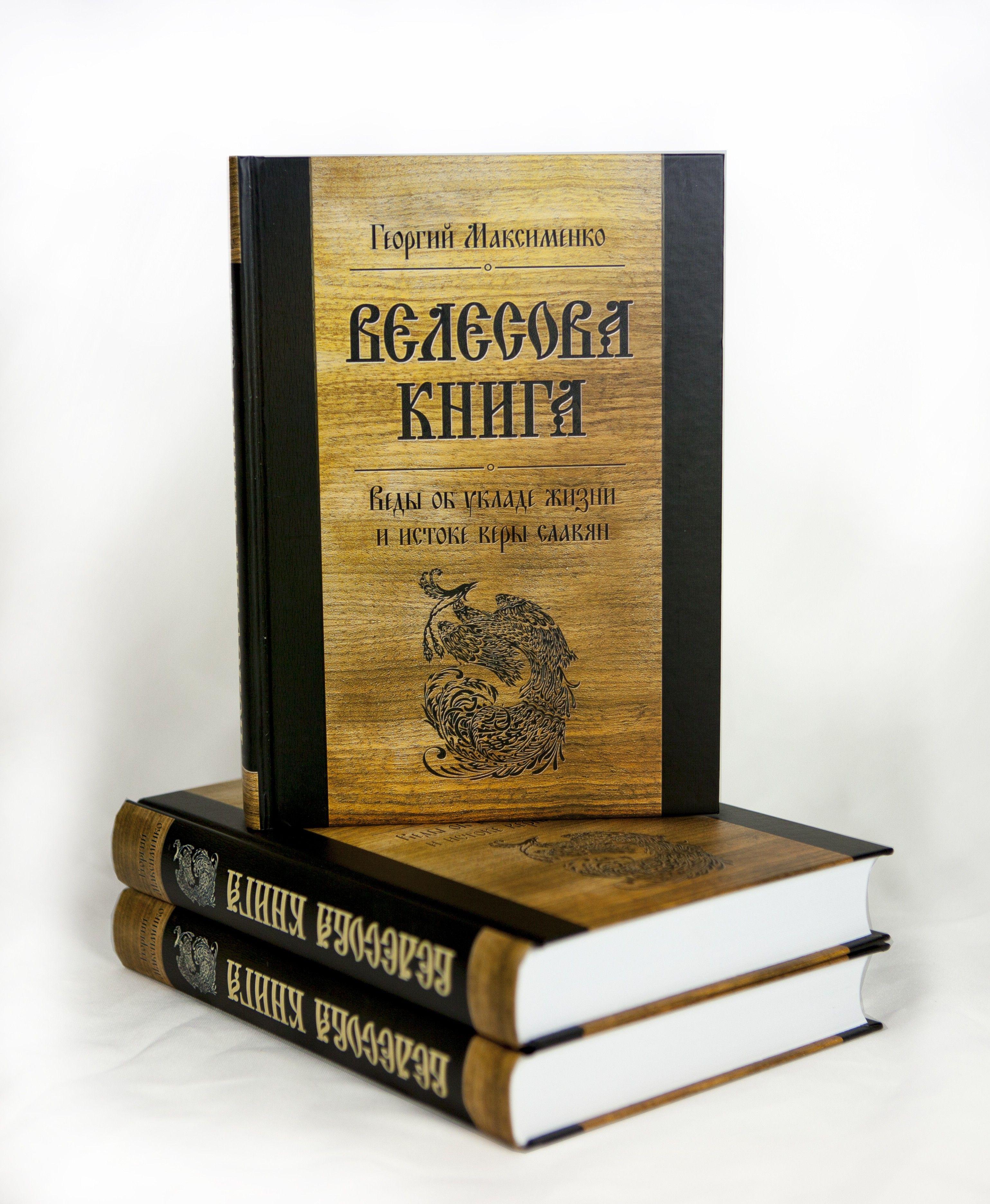 Григорий сидоров книги скачать fb2