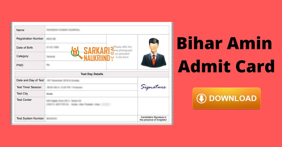 Bihar Amin Admit Card 2020 Download BCECE Amin Hall