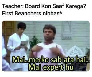 That Skill Of First Benchers To Clean Blackboard