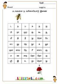 Tamil alphabet puzzle teach for children worksheet in to kids also best worksheets class pinterest rh
