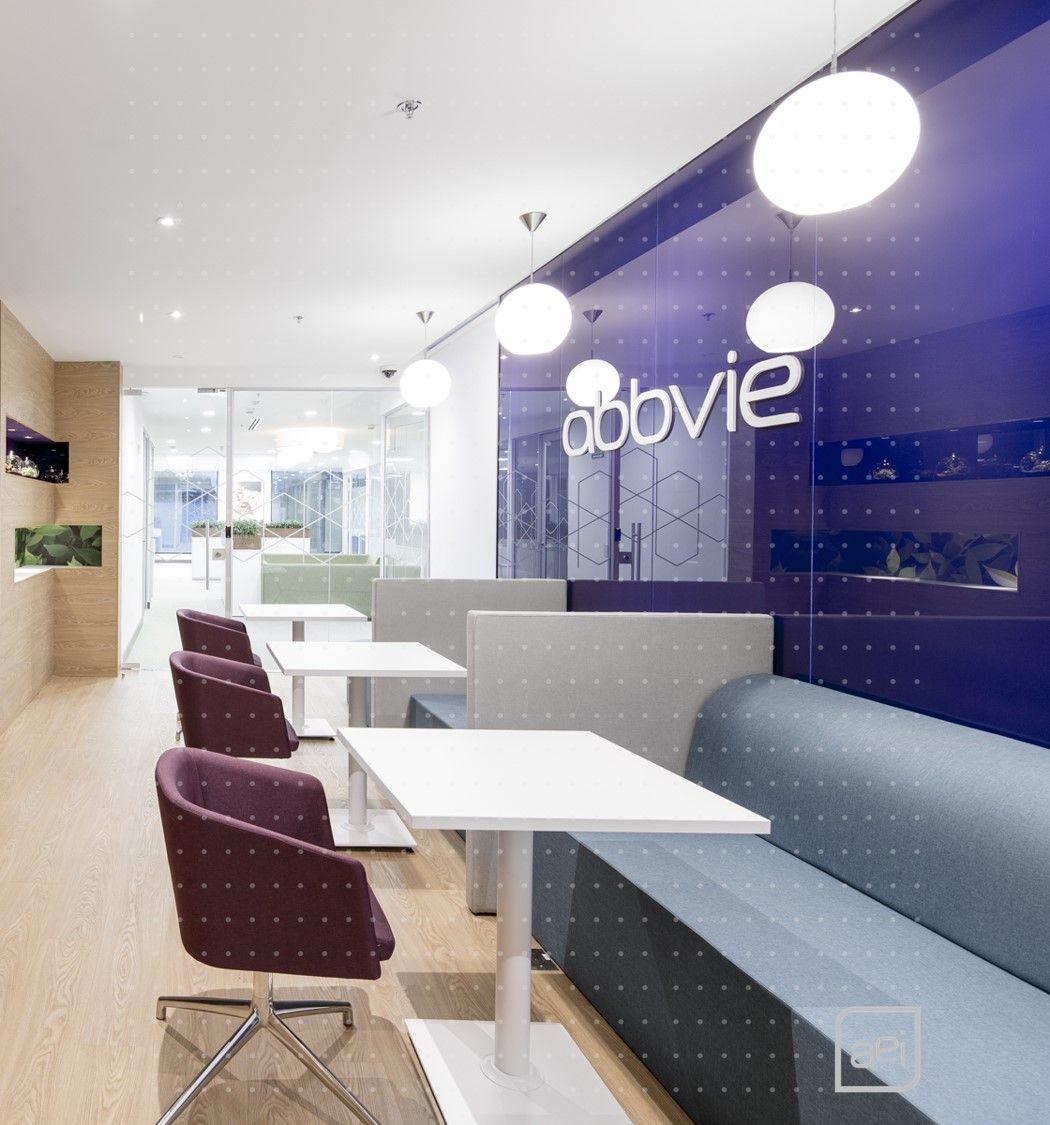 Oficinas abbvie en bogot dise o y construcci n de aei for Diseno oficinas modernas bogota