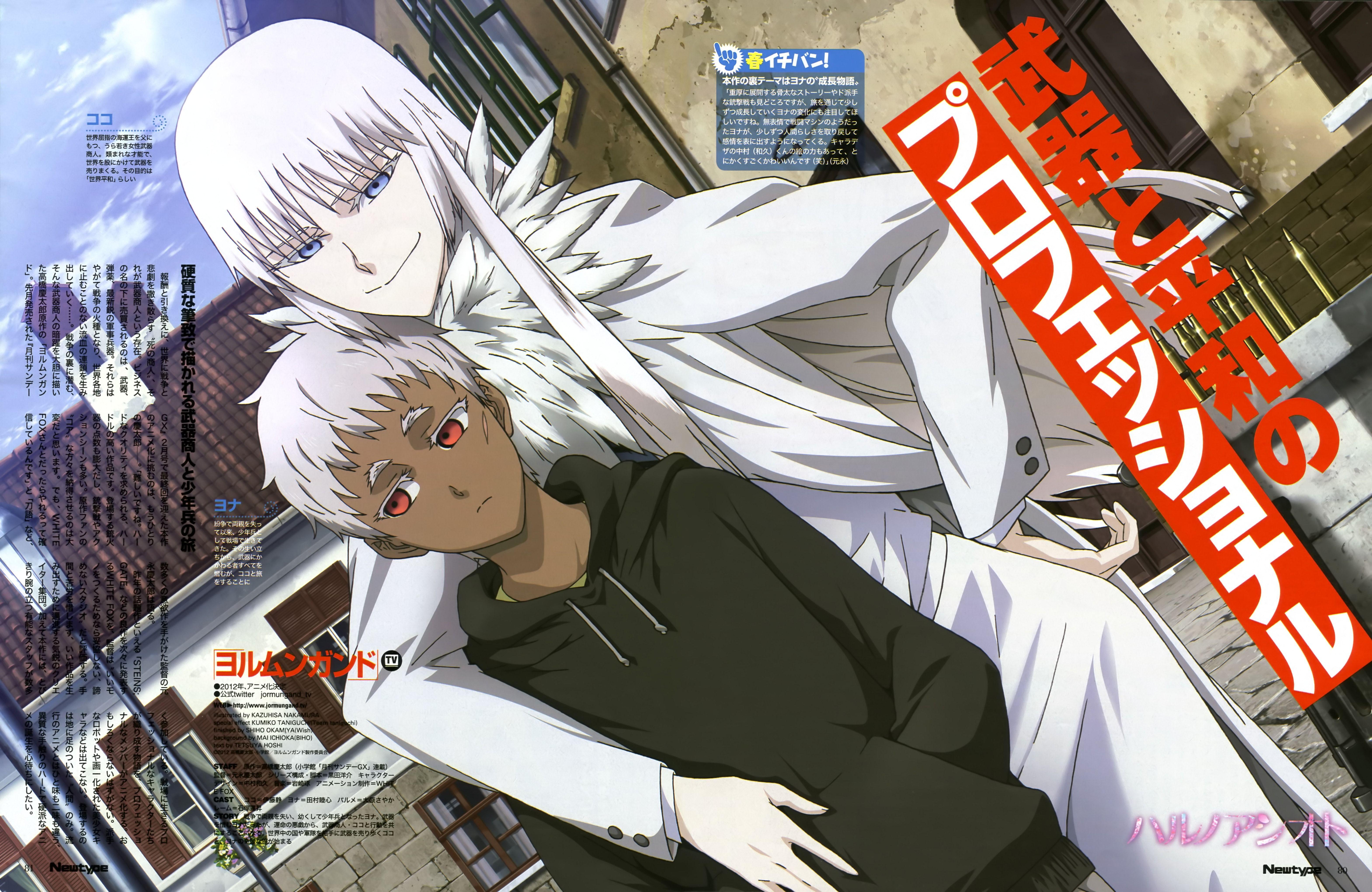 Jormungand Anime White Fox Japanese Animation