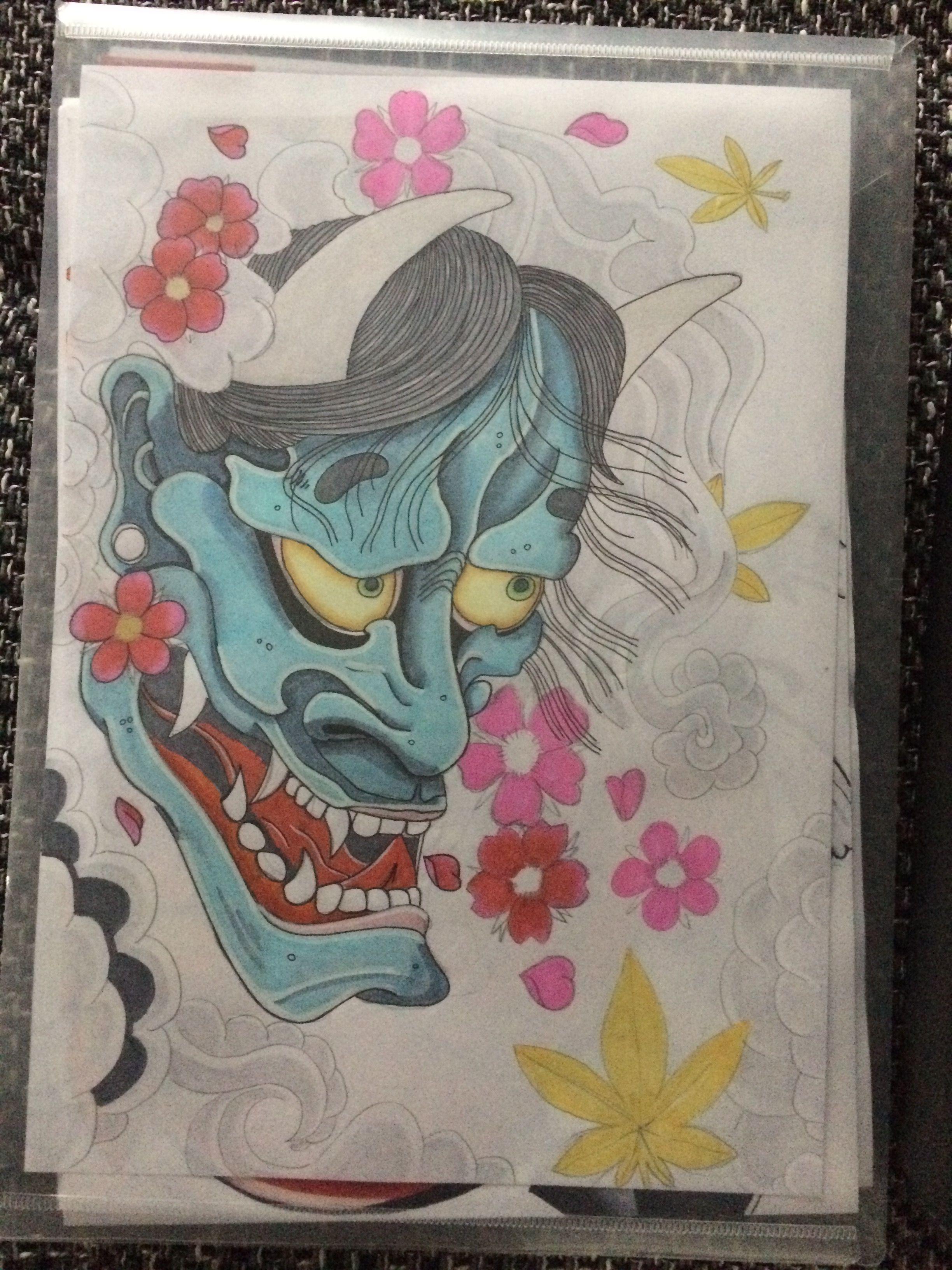 Hannya Maske Blau / in Arbeit