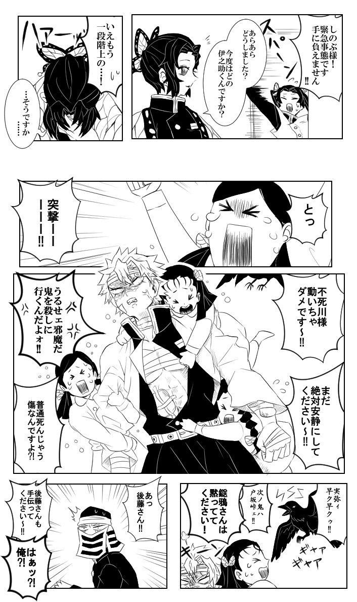 ゲイ 漫画 暴れ