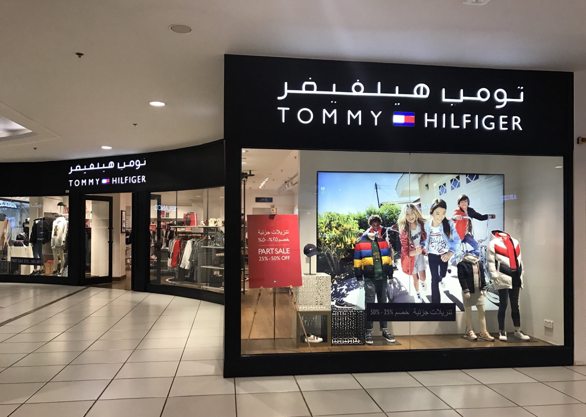 تومي هيلفيغر Tommy Hilfiger Television Broadway Shows Broadway Show Signs