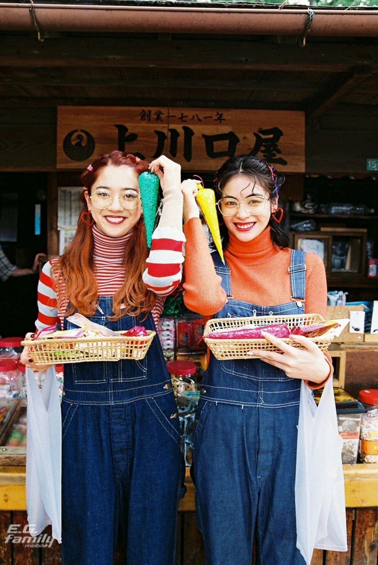 E Girls Yuzuna X Kaede Taken By Aya ファッション あいふぉん
