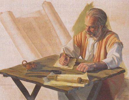 Apostle Paul Writing