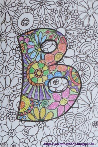 утюг раскраска - Поиск в Google | Утюги, Раскраски и Обои