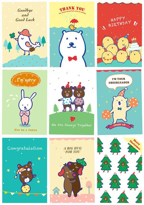 Littlestar cindy illustration greetings island cards design littlestar cindy illustration greetings island cards design m4hsunfo