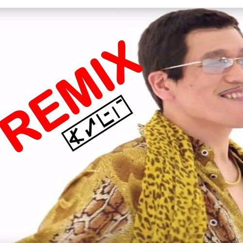 ppap pen pineapple apple pen remix knei edm pinterest apple