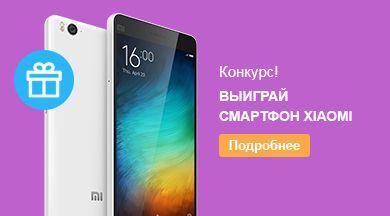 9de58a7a679d2 Интернет-магазин Связной - продажа сотовых телефонов, ноутбуков, планшетов,  фотоаппаратов. Магазин