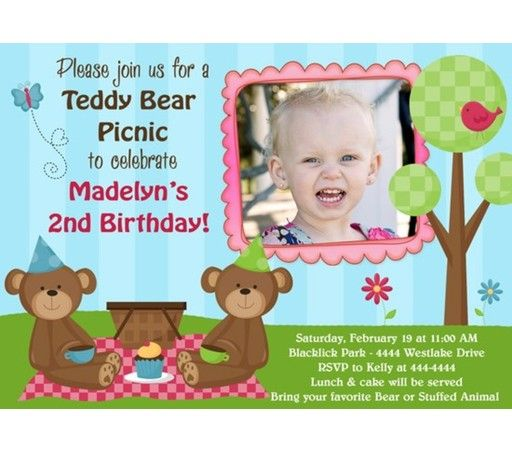 Free Teddy Bear Birthday Invitations Ideas FREE Printable - picnic invitation template