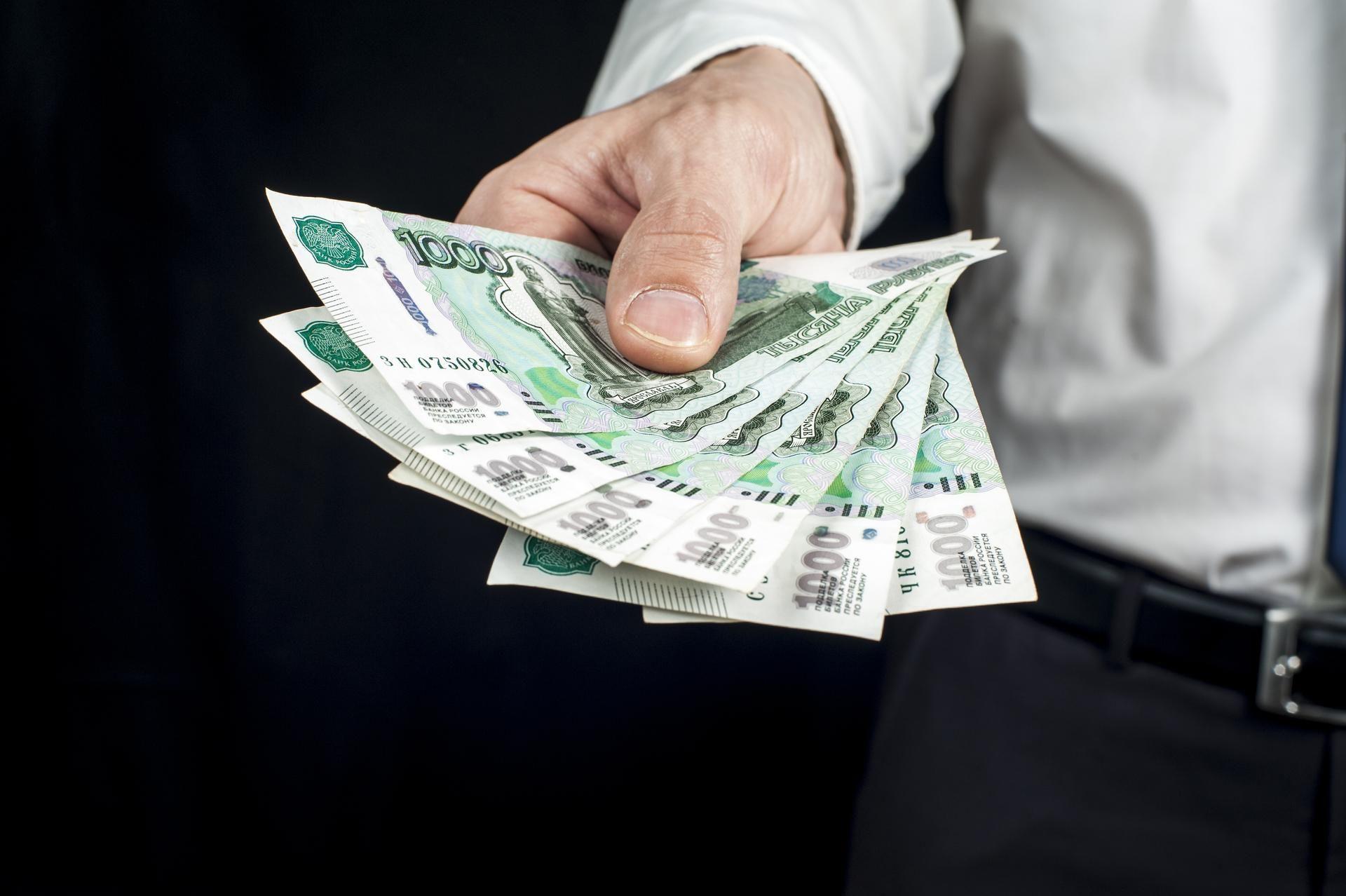 Money микрозайм