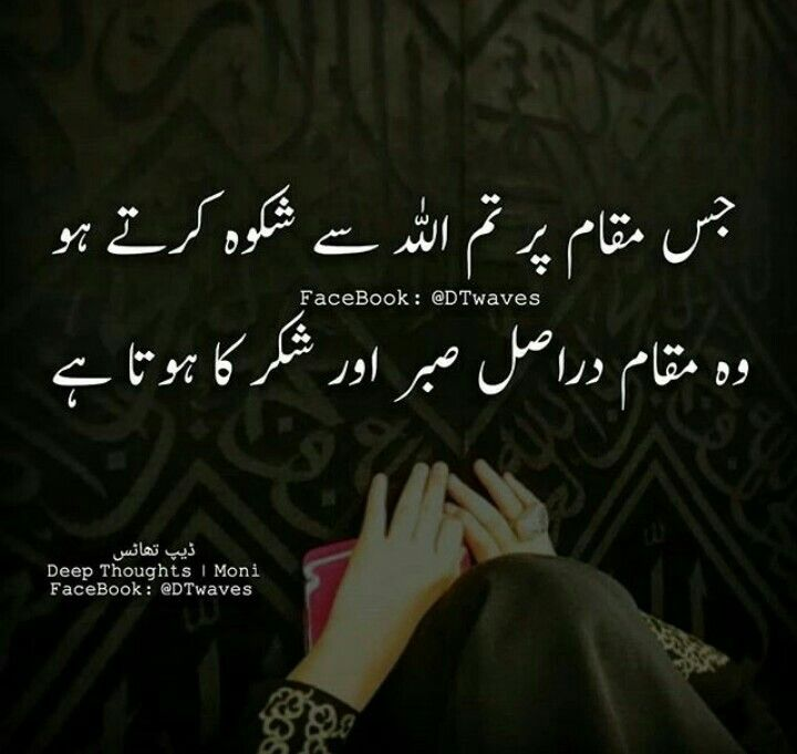 pin by 💵💴m talha k ng💶💷 👑 on i lv u®du urdu poetry urdu