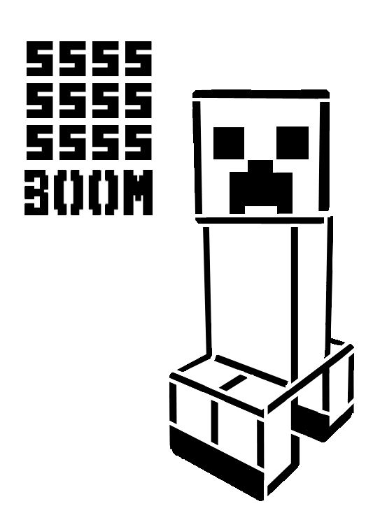 Minecraft creeper stencil with ssss party