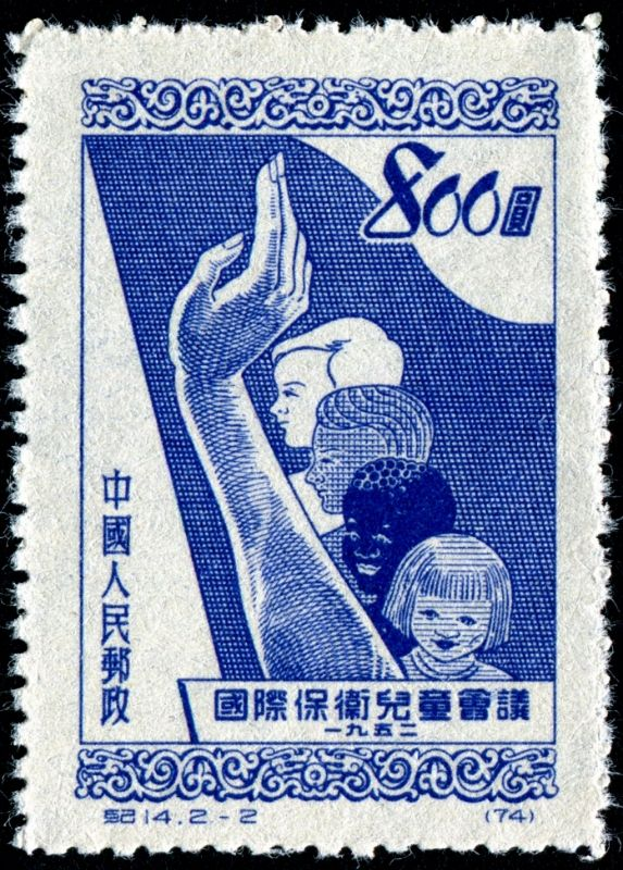 Children on Stamps - Stamp Community Forum - Page 7