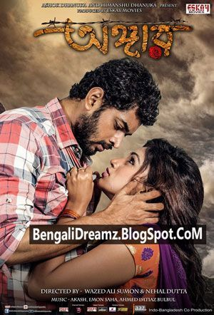 Recent Bengali Movies Angaar Free Songs Download Bangla Movie Mp3 Film