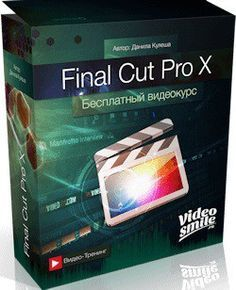 Final Cut Pro X 10 2 Crack For Mac + Windows Free Download
