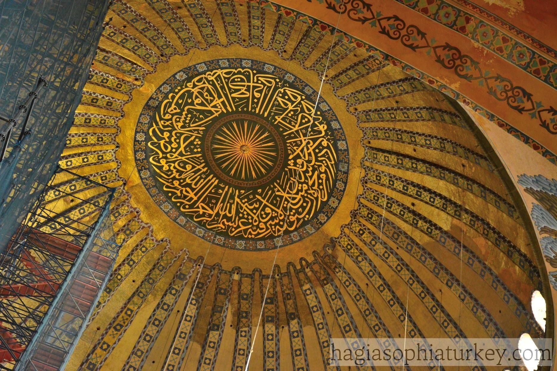 Dome Of Hagia Sophia Dome Dome Building