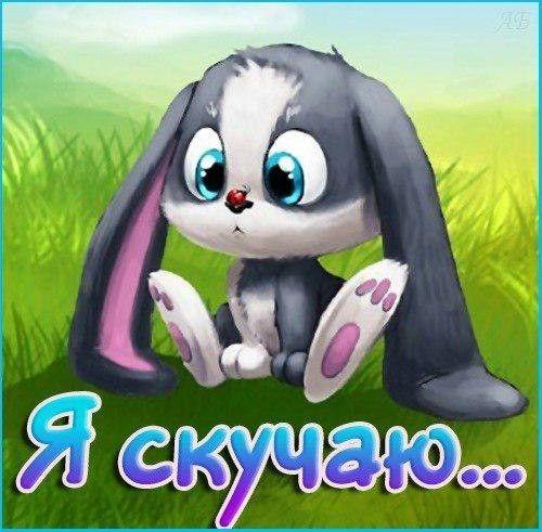 (90) Одноклассники | Смешные смайлики, Милые рисунки, Открытки