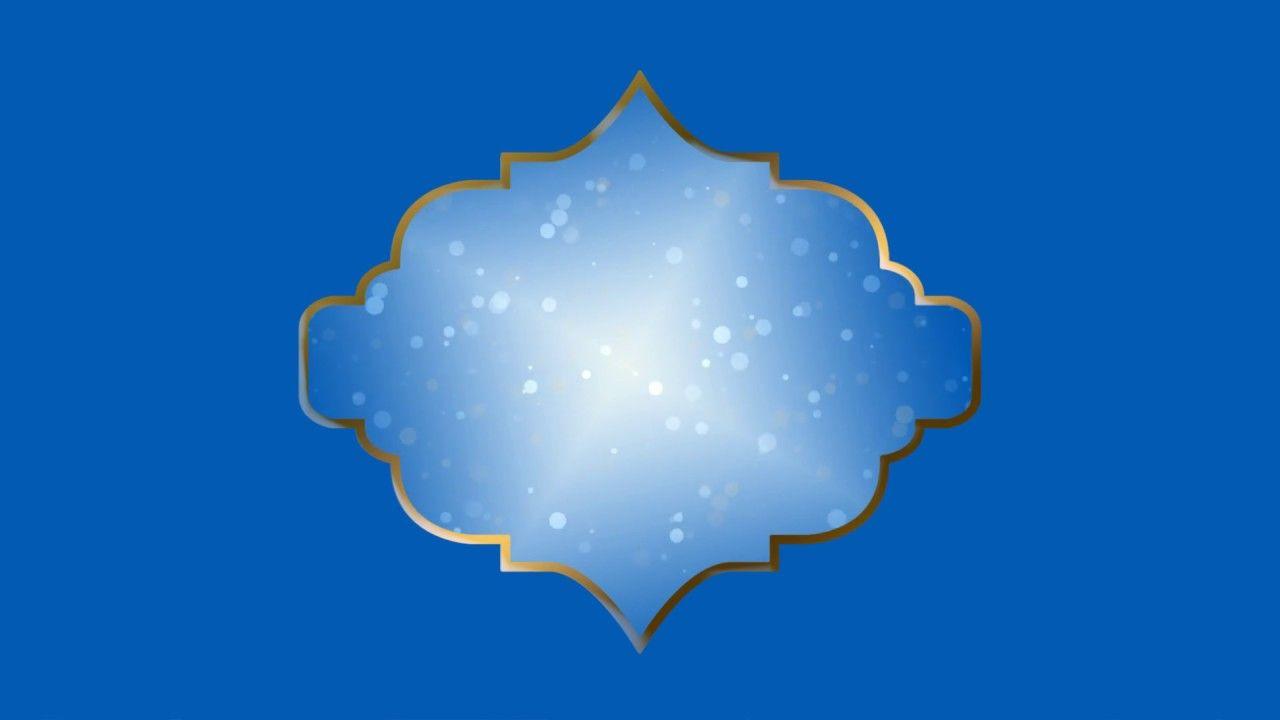 خلفية اسلامية خلفية للمونتاج خلفيات للكتابة After Effect Video Hd Bac Celestial Bodies Celestial Youtube