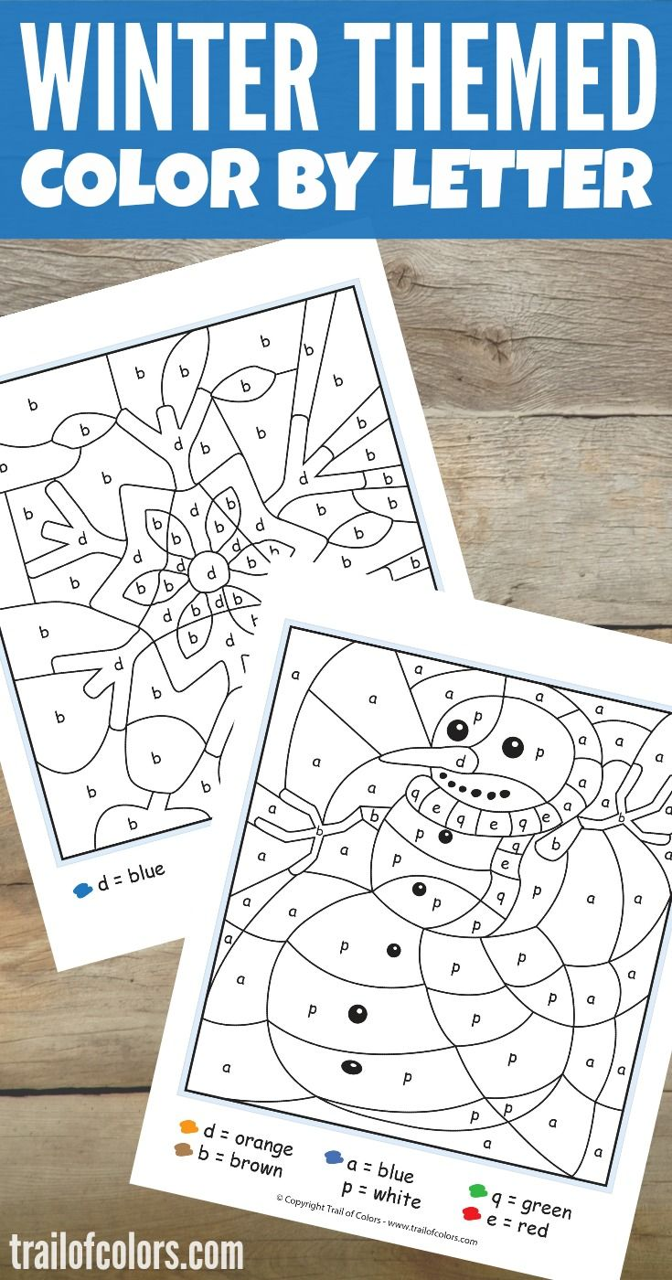 Winter Color by Letter Free Printable | Colorear, Navidad y Actividades